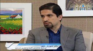 دکتر شهریار ناطق جراح و متخصص کلیه، مجاری ادراری و تناسلی
